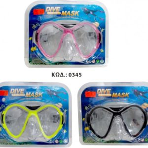 MASKES20200345.jpg