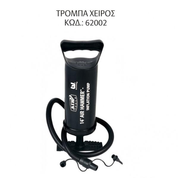 STROMATA20THALASA2020Kod202062002.jpg