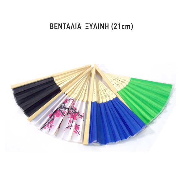 BENTALIA20XYLINH2021cm.jpg