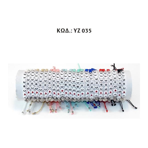 ROLLA_202018_20kod_20YZ-35.jpg