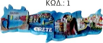SOUVENIR-2013-_Kod_-1.jpg