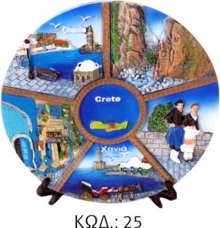 SOUVENIR20201320_Kod_2025.jpg