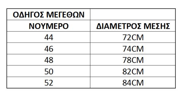 44-52-ΟΛΟΣΩΜΟ.png
