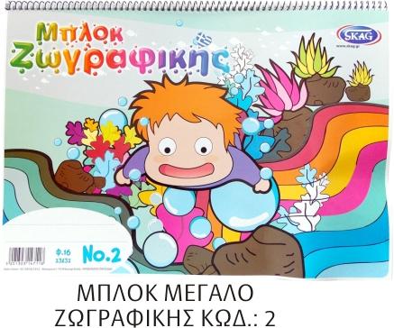 DIAFORA-2013_-Kod_-MPLOK-Z-_2.jpg