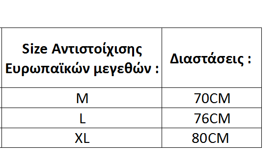 NOUMERO-5218-1-e1604912600581.png