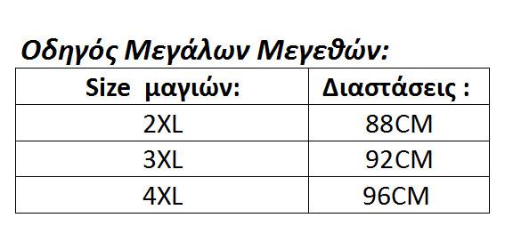 NOYMEROLOGIO-2-4XL.jpg