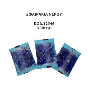 PAIXNIDIA2020Kod202012346.jpg
