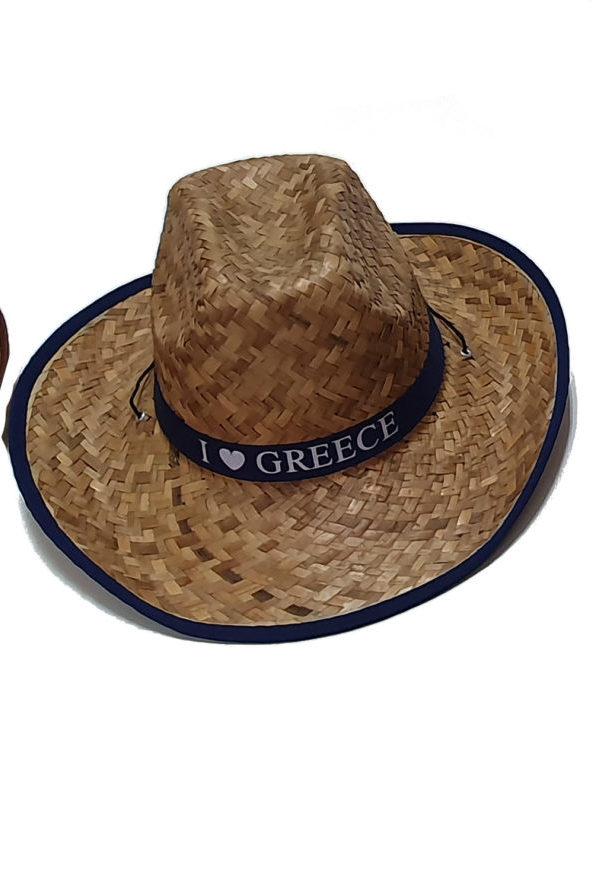 HD-004-GREECE-2-scaled-e1607066897935.jpg