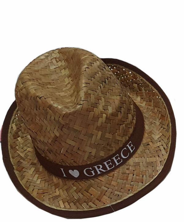 HD-005-GREECE-1-scaled-e1607068946699.jpg