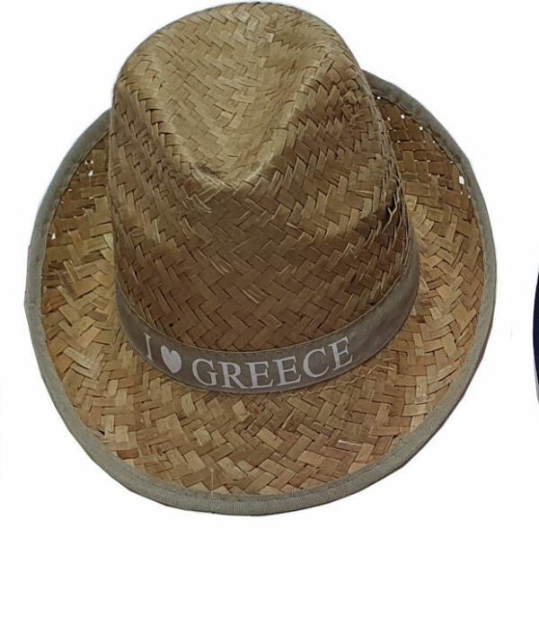 HD-005-GREECE-2-scaled-e1607068989626.jpg