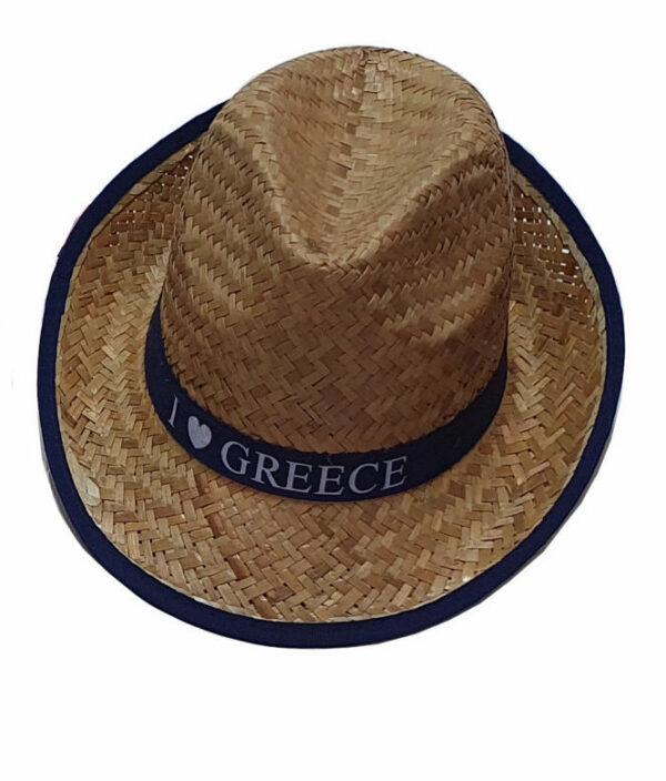 HD-005-GREECE-3-scaled-e1607069031496.jpg