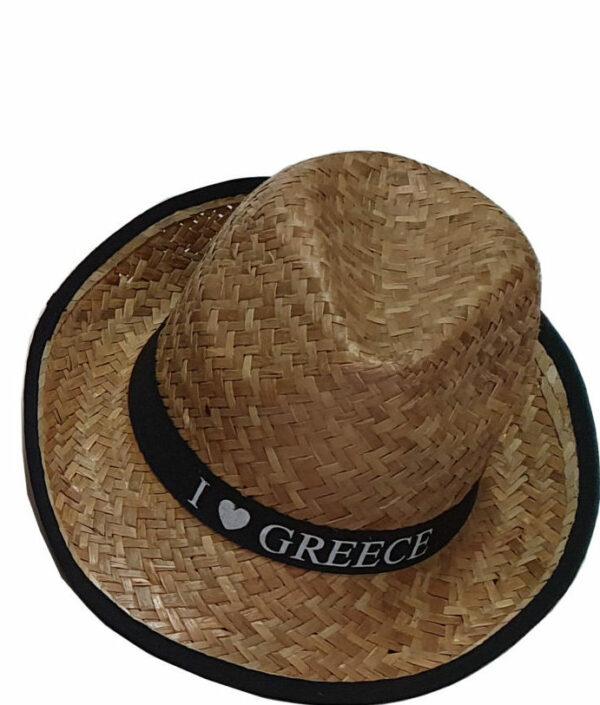 HD-005-GREECE-4-scaled-e1607069055931.jpg